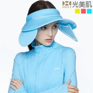 【I.Dear】HOII后益先進光學美療布-機能光療全方位防護遮陽帽(3色)好評推薦  I.Dear