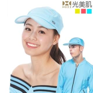 【I.Dear】HOII后益先進光學美療布-范冰冰愛用機能光療美膚防曬高爾夫球帽(3色)  I.Dear