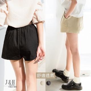 【J&H collection】韓版高腰顯瘦純色闊腿短褲(卡其色 / 黑色)強力推薦  J&H collection
