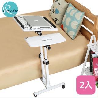 【VENCEDOR】床邊可升降360度旋轉雙桿電腦桌/懶人桌(二入組)  VENCEDOR