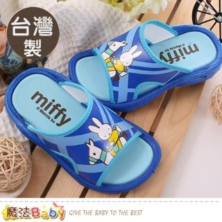 【魔法Baby】15.5-19.5cm兒童拖鞋 台灣製米飛兔正版拖鞋(sk0426)  魔法Baby