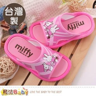 【魔法Baby】15.5-19.5cm兒童拖鞋 台灣製米飛兔正版拖鞋(sk0427)真心推薦  魔法Baby