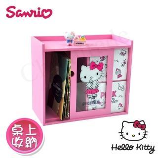 【Hello Kitty】Pinkholic凱蒂貓 美妝透明拉抽櫃 桌上收納 文具收納 飾品收納(正版授權台灣製)好評推薦  Hello Kitty