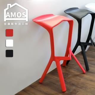 【AMOS 亞摩斯】幾何設計休閒椅  AMOS 亞摩斯