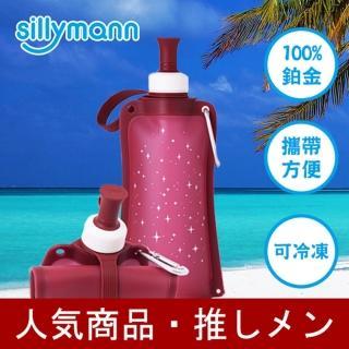 【韓國sillymann】100%時尚便攜捲式鉑金矽膠水瓶-550ml(星空紅)  sillymann