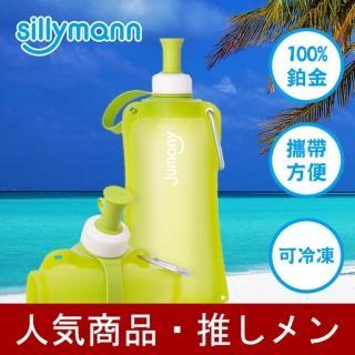 【韓國sillymann】100%簡約便攜捲式鉑金矽膠水瓶-550ml(蘋果綠)好評推薦  sillymann