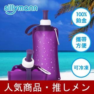 【韓國sillymann】100%時尚便攜捲式鉑金矽膠水瓶-550ml(星空紫)推薦折扣  sillymann