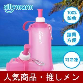 【韓國sillymann】100%簡約便攜捲式鉑金矽膠水瓶-550ml(甜心粉) 推薦  sillymann
