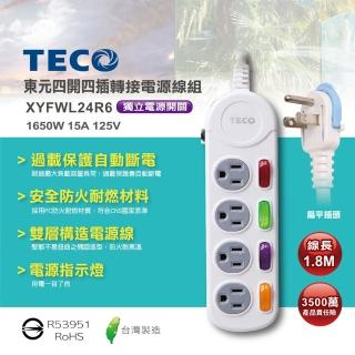 【TECO 東元】四開四插電源延長線1.8M(XYFWL24R6)推薦折扣  TECO 東元
