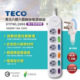 【TECO 東元】六開六插電源延長線1.8M(XYFWL26R6)  TECO 東元