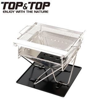 【韓國TOP&TOP】四段高度可調不鏽鋼焚火台/烤肉爐/野炊/露營  韓國TOP&TOP
