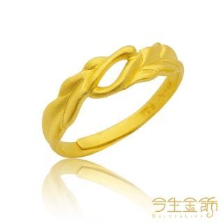 【今生金飾】月桂女戒(純黃金戒指)  今生金飾
