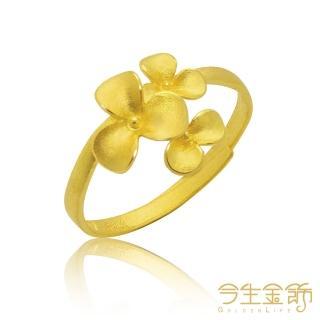 【今生金飾】芳馨女戒(純黃金戒指)  今生金飾