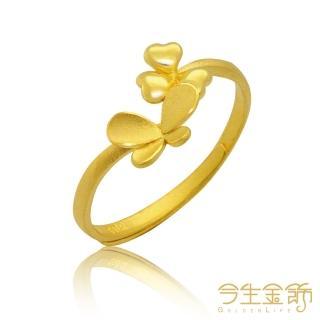 【今生金飾】麗質女戒(純黃金戒指) 推薦  今生金飾