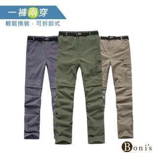 【Boni's】夏季戶外多用輕薄可拆卸速乾褲 M-2XL(軍綠色 / 深灰色 / 卡其色) 推薦  Boni's
