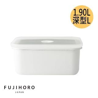 【Honey ware】Honey Ware-Vido系列真空琺瑯盒深型-L(琺瑯/琺瑯盒/真空盒)真心推薦  Honey ware