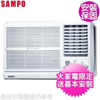 【SAMPO 聲寶】窗型右吹變頻冷氣約8坪(AW-PC50D)  SAMPO 聲寶