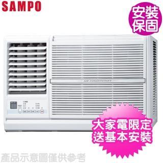 【SAMPO 聲寶】窗型冷氣約10坪(AW-PC63R/AW-PC63L)  SAMPO 聲寶