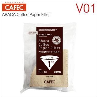 【Tiamo】日本三洋CAFEC AC1-100B V01麻纖維咖啡濾紙100枚*4袋(HG5002)  Tiamo