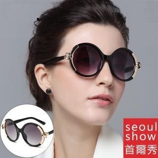【Seoul Show首爾秀】黑金豹頭圓框太陽眼鏡UV400墨鏡 1518(防曬遮陽)  Seoul Show首爾秀