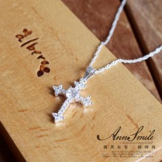 【微笑安安】哥德晶鑽十字架925純銀項鍊真心推薦  微笑安安