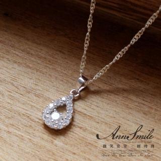 【微笑安安】晶鑽梨形925純銀項鍊  微笑安安