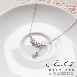 【微笑安安】鋯石葉片垂墜梨形小鑽925純銀精鍍白K項鍊  微笑安安