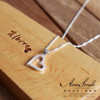 【微笑安安】夾鑲鏤空愛心925純銀項鍊  微笑安安
