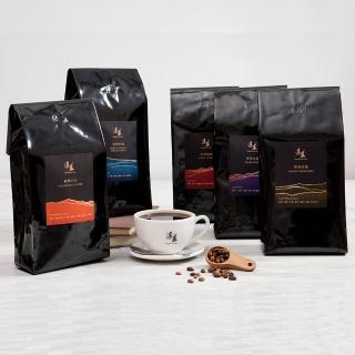 【湛盧咖啡】行家系列風味3選1大磅數推廣價(精品咖啡 莊園咖啡 絕對100%新鮮現烘)  湛盧咖啡