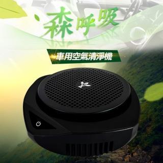 【麻新電子】EA-500森呼吸 車載空氣清淨機(空氣清淨機)真心推薦  麻新電子