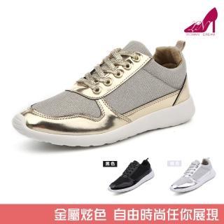 【LN】36-41達人潮款科技健走休閒鞋(運動鞋)  LN