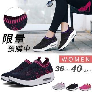 【LN】3D飛織氣墊搖搖鞋(健走鞋)好評推薦  LN
