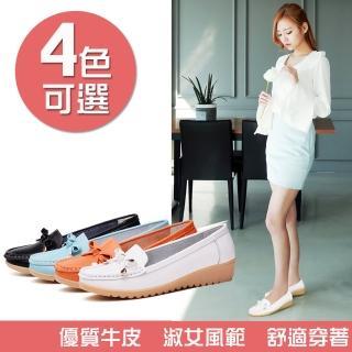 【LN】清新牛皮軟底豆豆鞋(娃娃鞋)推薦折扣  LN