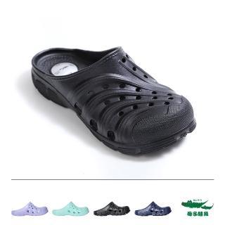 【母子鱷魚】超輕量休閒涼拖鞋好評推薦  母子鱷魚