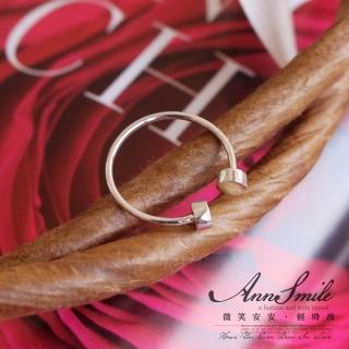 【微笑安安】釘子造型925純銀活動式戒指尾戒  微笑安安