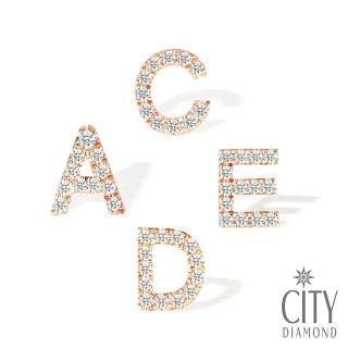【City Diamond 引雅】14K玫瑰金鑽石字母耳環 單邊(多款任選)  City Diamond 引雅
