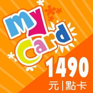 【MyCard】1490點點數卡好評推薦  MyCard