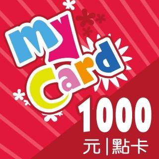 【MyCard】1000點點數卡強力推薦  MyCard