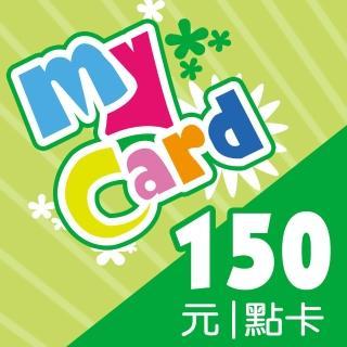 【MyCard】150點點數卡強力推薦  MyCard
