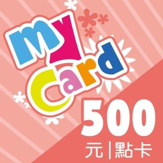 【MyCard】500點點數卡  MyCard