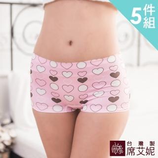 【SHIANEY 席艾妮】女性 超彈力 俏皮印花 平口內褲 超低腰 台灣製 no.6808(五件組)  SHIANEY 席艾妮
