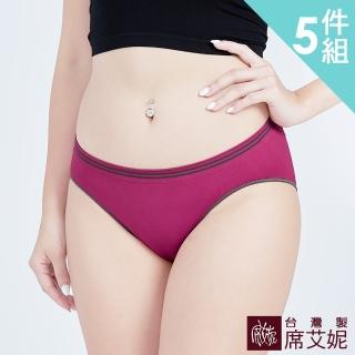 【SHIANEY 席艾妮】女性超彈力低腰內褲 運動風 台灣製造 No.6818(五件組) 推薦  SHIANEY 席艾妮