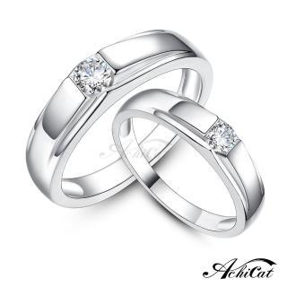 【ATeenPOP】925純銀戒指 情侶對戒 攜手到老 婚戒 AS7105強力推薦  ATeenPOP