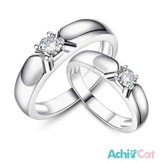 【ATeenPOP】925純銀戒指 情侶對戒 相約今生 婚戒 AS7106  ATeenPOP