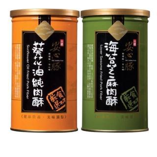 【台糖安心豚】肉酥雙享組(葵花油;海苔芝麻各1入)好評推薦  台糖
