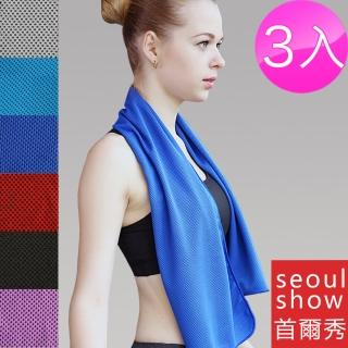 【Seoul Show首爾秀】極速涼感降溫甩就涼運動毛巾(3入)  Seoul Show首爾秀