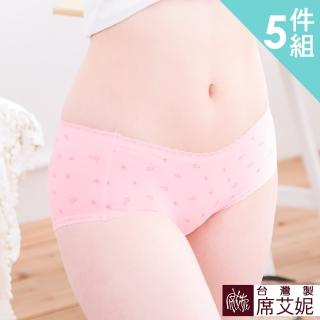 【SHIANEY 席艾妮】女性 MIT舒適 中大尺碼低腰貼身內褲 M/L/XL 台灣製造 No.1001(五件組)  SHIANEY 席艾妮