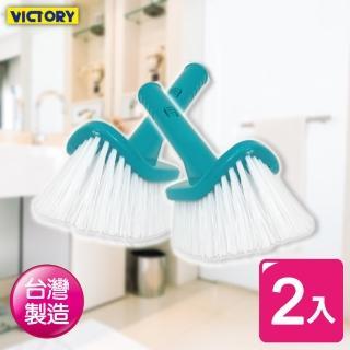 【VICTORY】日式彎角刷替換頭#1029007-1(2入)  VICTORY