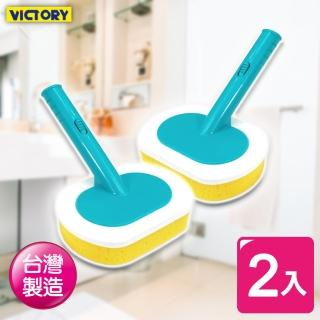 【VICTORY】日式海綿刷替換頭#1029008-1(2入)  VICTORY