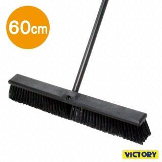 【VICTORY】長桿大地板刷60cm#1029006(2入)  VICTORY